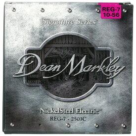 Dean Markley 2503C Regular 7 String Nickel Steel 10-56 7弦ギター用 エレキギター弦