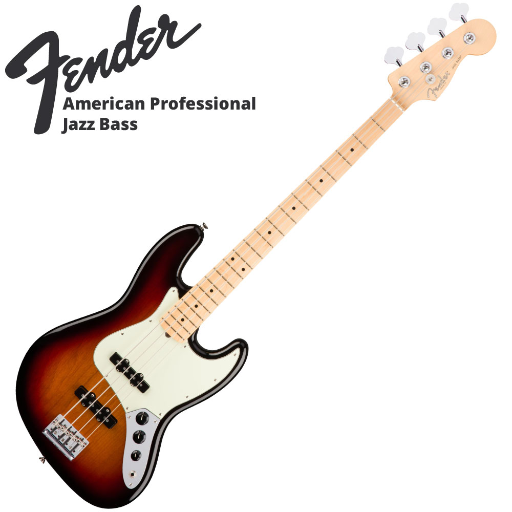 Fender American Professional Jazz Bass 3TS MN エレキベース