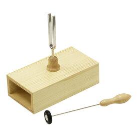 Wittner 924442RA Tuning Fork 共鳴箱つき音叉