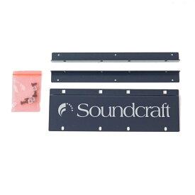 Soundcraft EFX8用ラックマウントキット