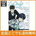 Lis Oeuf (リスウフ) Vol.6 エムオン・エンタテインメント