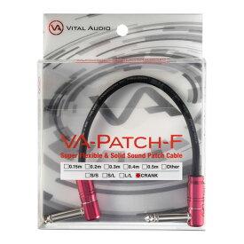 Vital Audio VA-Patch-F-0.4m CRANK 40センチ パッチケーブル