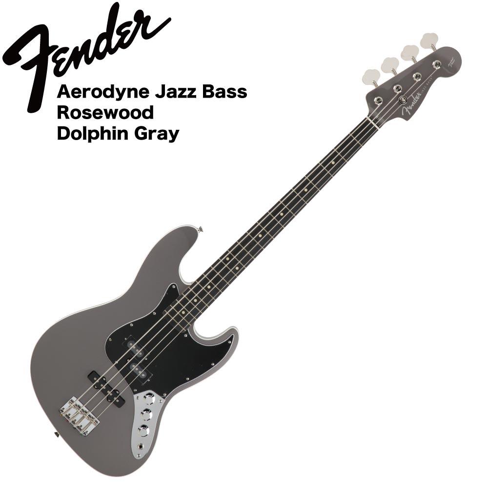 Fender Aerodyne Jazz Bass DFG エレキベース