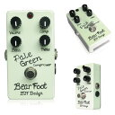 Bearfoot Guitar Effects Pale Green Compressor 4K コンプレッサー エフェクター