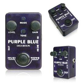 SKS Audio Musiwewe Purple Blue Distortion エフェクター