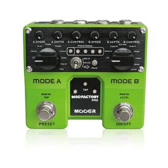 Mooer Mod Factory Pro modulation effector