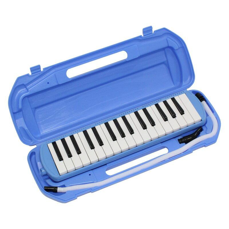 KIKUTANI MM-32 BLU 鍵盤ハーモニカ