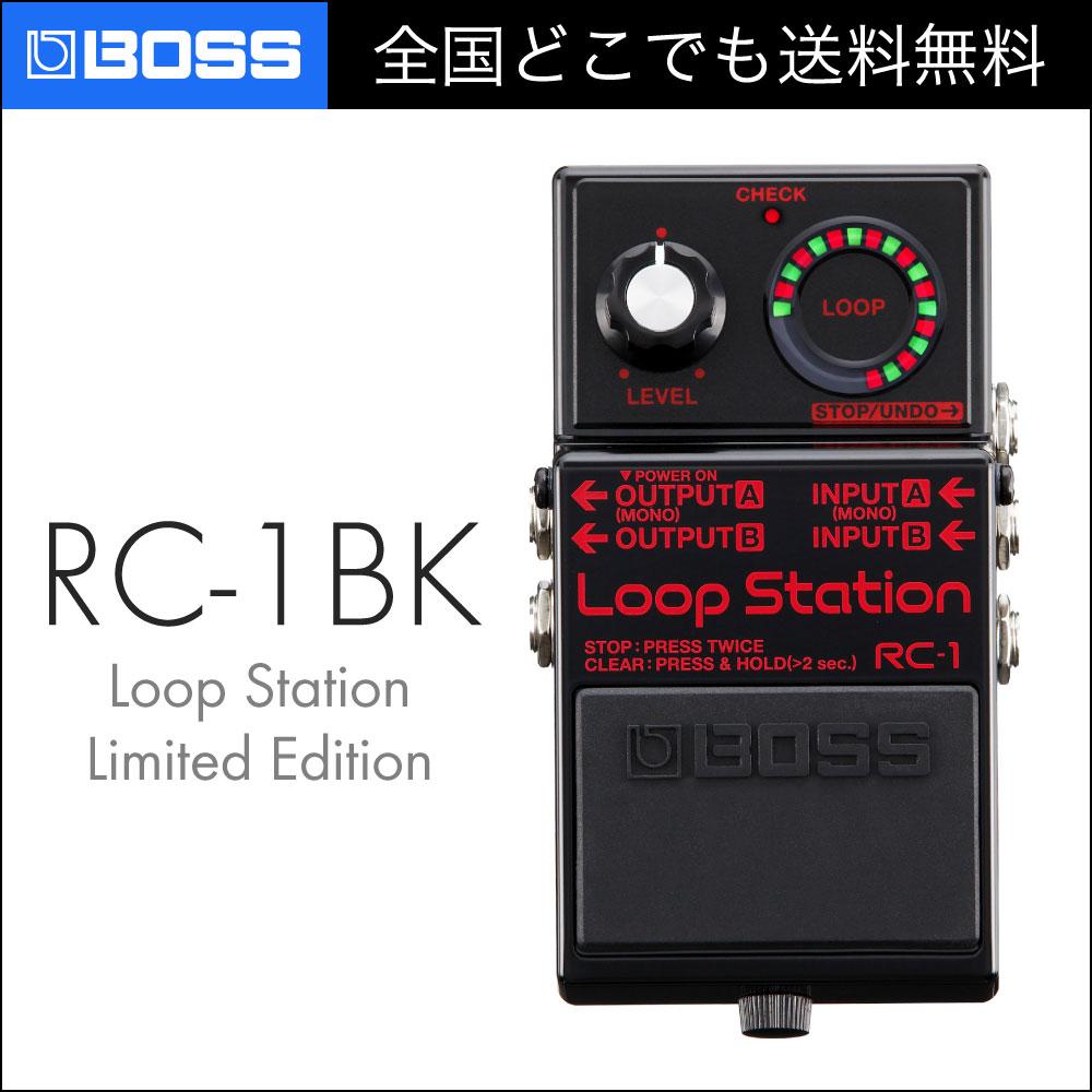 BOSS RC-1BK Loop Station ループステーション エフェクター