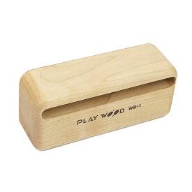 PLAY WOOD WB-1 Wood Block ウッドブロック