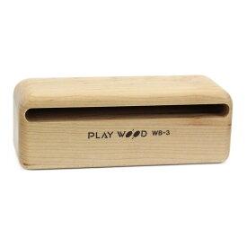 PLAY WOOD WB-3 Wood Block ウッドブロック