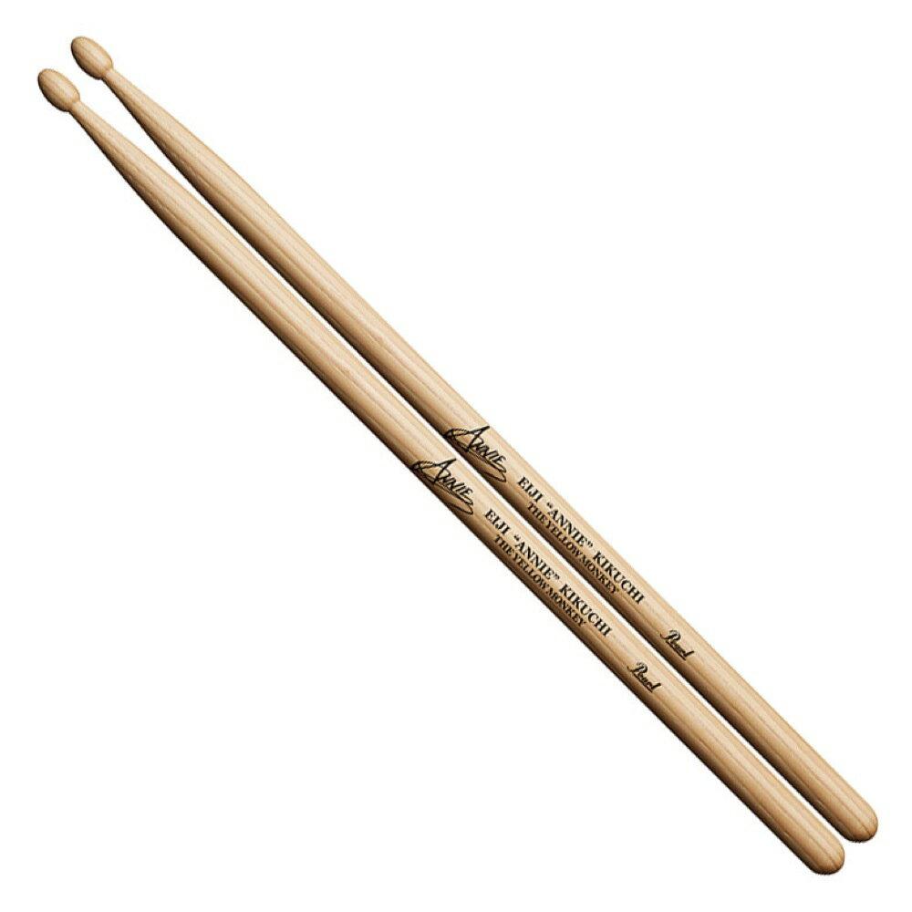 Pearl 154H/2 菊地英二モデル ドラムスティック