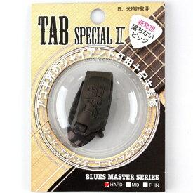 TAB Special II TP114-MBKXGY H ハード サムピック フィンガーピック