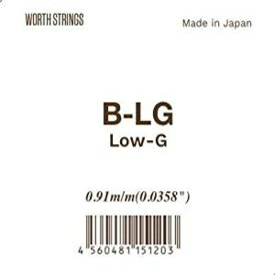 Worth Strings B-LG Low-G 単品 ウクレレ弦 バラ弦