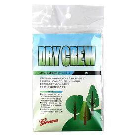 GRECO DRY CREW 森 湿度調整剤