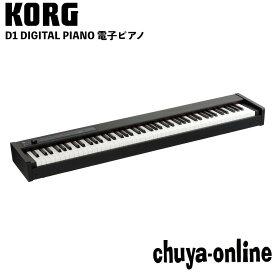KORG D1 DIGITAL PIANO 電子ピアノ