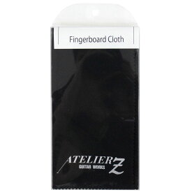 ATELIER Z FC-1900 Fingerboard Cloth 楽器専用クロス