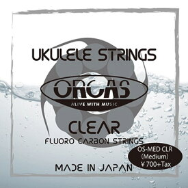 ORCAS OS-MED CLEAR Medium ウクレレ弦