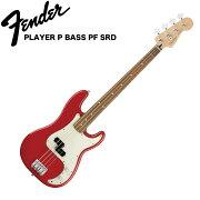 FenderPlayerPrecisionBassPFSonicRedエレキベース