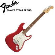 FenderPlayerStratocasterPFSonicRedエレキギター