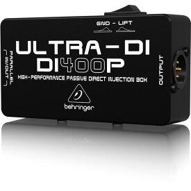 BEHRINGER DI400P ULTRA-DI ダイレクトボックス