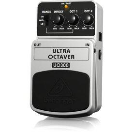 BEHRINGER UO300 ULTRA OCTAVER ギターエフェクター