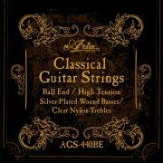 ARIAAGS-440BEボールエンドクラシックギター弦
