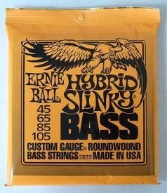 ERNIE BALL 2833/HYBRID SLINKY BASS ベース弦