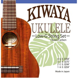 KIWAYA KFC-LG フロロカーボン弦Low-Gセット クリア オールサイズ対応 ウクレレ弦