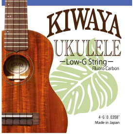 KIWAYA KFC Low-G単品 フロロカーボン弦Low-G単品 クリア オールサイズ対応 ウクレレ弦