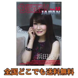 BURRN! JAPAN Vol. 12 신코뮤직크