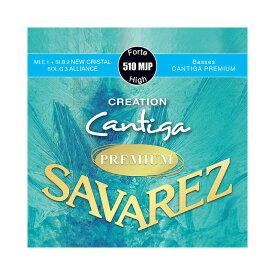 SAVAREZ 510 MJP High tension CREATION Cantiga PREMIUM クラシックギター弦