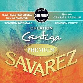 SAVAREZ 510 MRJP Mixed tension CREATION Cantiga PREMIUM クラシックギター弦