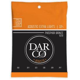 Darco D210 Acoustic Phospher Bronze Extra Light アコースティックギター弦