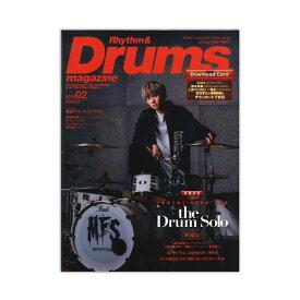 リズム&ドラム・マガジン 2019年2月号 リットーミュージック