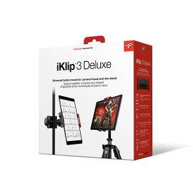 IK Multimedia iKlip 3 Deluxe タブレットホルダー iKlip3 iKlip3 Video 同梱パッケージ