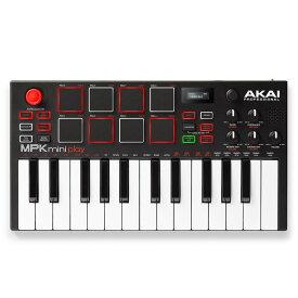 AKAI MPK Mini Play スタンドアローン・ポータブルMIDIキーボード・コントローラー