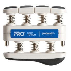 prohands PM-15000 PRO Light ハンドエクササイザー