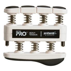 prohands PM-15002 PRO Heavy ハンドエクササイザー