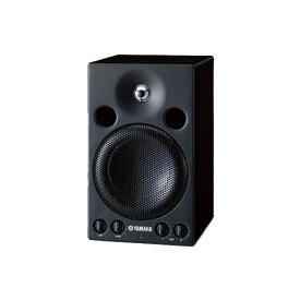 YAMAHA MSP3 Powered Monitor Speaker パワードモニタースピーカー 1本