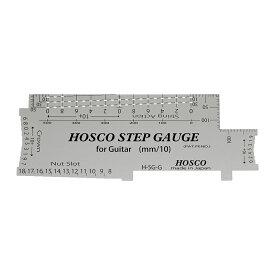 HOSCO H-SG-G Step Gauge ステップゲージ