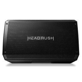 HeadRush FRFR-112 ギター用パワードキャビネット