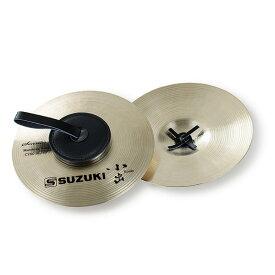 SUZUKI 小出シンバル CYSK-10 子供用 合わせシンバル