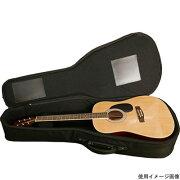 GIDGUL-PIP-DBLK&WHアコースティックギター用ケース