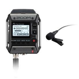 ZOOM F1-LP フィールドレコーダー ラベリアマイクパック