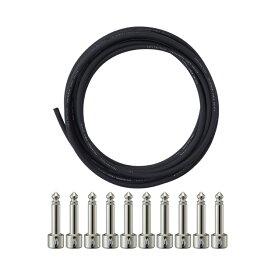 Free The Tone SL-4SL-NI-55K ソルダーレスケーブルキット