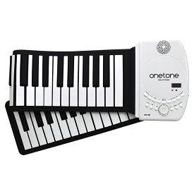 ONETONE OTR-88 88鍵盤 ロールアップピアノ ロールピアノ