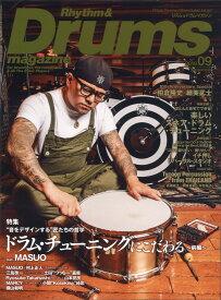 リズム&ドラム・マガジン 2019年9月号 リットーミュージック