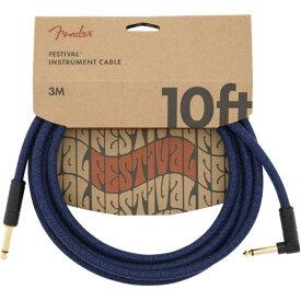 Fender 10' Angled Festival Instrument Cable Pure Hemp Blue Dream SL ギターケーブル