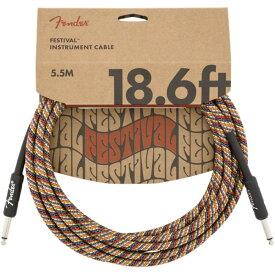 Fender 18.6' Festival Instrument Cable Pure Hemp Rainbow SS ギターケーブル