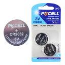 【リチウム ボタン電池 CR2032 2個】 PKCELL BATTERY CR2032-2B 3.0V